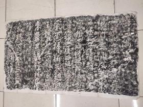 金石碑帖:稀见湖北荆门文献,清代整纸拓,明嘉靖进士、大样历史名人商大节书《游三洲岩》诗,长137宽81厘米。
