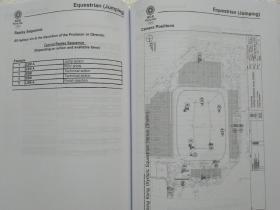 北京奥运会奥林匹克转播文献书籍
