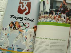 北京2008奥运之城北京奥运会特刊(法文版)