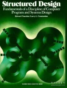 Structured Design-结构化设计