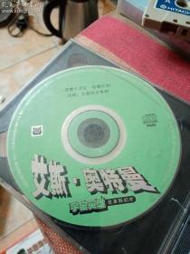 艾斯奥特曼VCD3张。保存完好。
