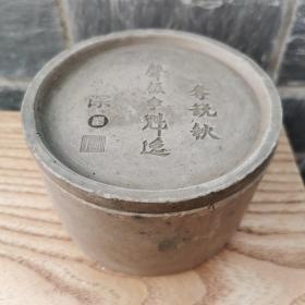 蟋蟀盆(蛐蛐罐)