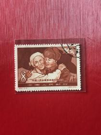 """纪57《中国人民志愿军凯旋归国纪念》盖销散邮票3-2""""依依惜别"""""""