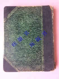 民国,本子,天津,永兴洋纸行,玖星商标,内页有水印,图案精美。(永兴洋纸行建于1917年,是天津第一家中国人办的文具店)