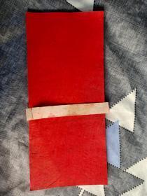 民国红色信笺40页(原包装)