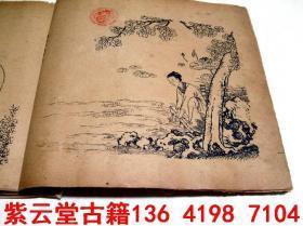 【清】珲寿平等《画册》#5085.