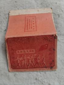 1951年 上海地图