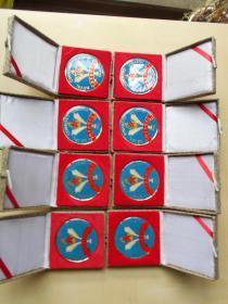 约90年代【海军指挥学院(南京),纪念章】8枚合卖,直径:6.9厘米