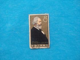 纪98-1马克思诞生一四五周年 1枚 (邮票)