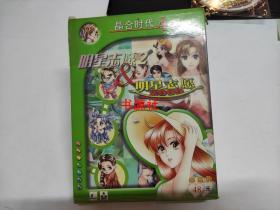 【游戏光盘】明星志愿2/明星志愿2000(4CD)【包中通快递】