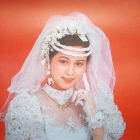 怀旧老年画:新娘(4开)(1989年)