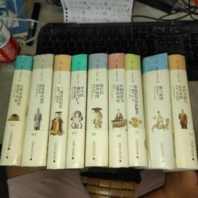 讲谈社.中国的历史(1-10 十卷本 精装现货9册 缺第2册)【第一册后书衣有水渍】