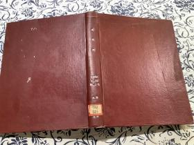 建筑师 1989年1-6期 精装合订本