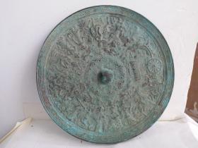 老铜件,直径21.6厘米,重1.2公斤