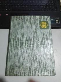 中国农业百科全书(蚕业卷)