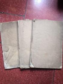 《雷公炮制药性赋解》《珍珠囊补遗药性赋》大开本三厚册六卷。品好如图。是学习中药学之佳品。