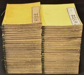 清 增订《史记评林》130巻五十册全。1869年,和刻 本,明治二年【大开本,精刻精印。 】 ————包顺丰速递,库房6360JP