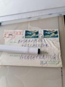 同一上款07:八角鼓 名家 希世珍 1984年信札一通一页 老照片1张 带实寄封