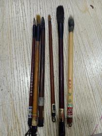 毛笔 6支合售