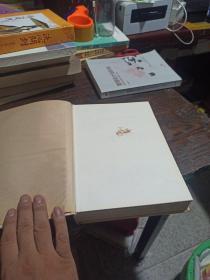 彩绘全注全译全解孙子兵法与三十六计内页干净无笔记划线正版书