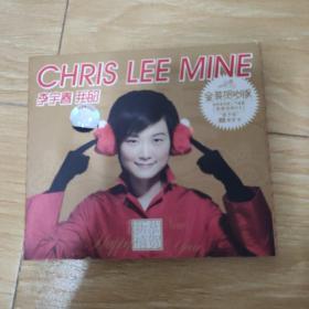 正版CD一李宇春 我的(金装贺岁版)盒装CD全新未拆