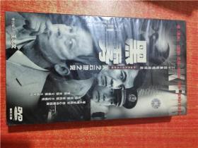 DVD 光盘 九碟 二十四集电视连续剧 黑雾