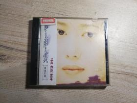 孟庭苇风中有朵雨做的云cd