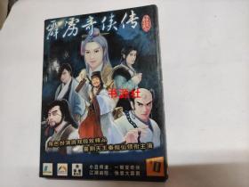 【游戏光盘】霹雳奇侠传(3CD+回函卡)【包中通快递】