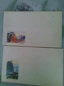 航空邮政信封四枚
