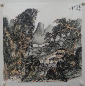 保真书画,当代山水画名家王石染先生《山高无俗客》一幅,尺寸69×69cm