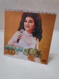 cd  徐小凤  金曲珍藏  简装版CD  个人藏品 碟片全新
