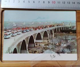 【收藏级】老明信片----南京长江大桥公路引桥-----上海人民出版社