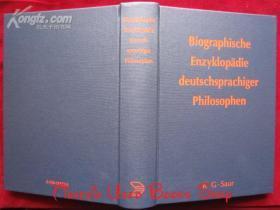 Biographische Enzyklopädie deutscher Philosophen:German Edition(德语原版 精装本)德国哲学家传记百科全书:德语版