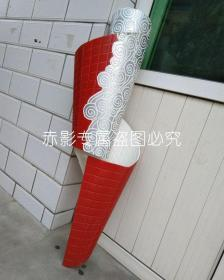 2008年北京奥运会主火炬塔模型