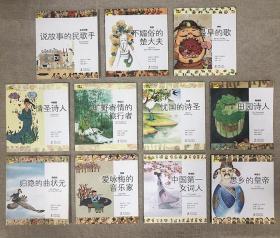 经典少年游:诗词曲系列11册合售