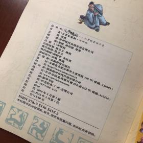 汉字的前世今生.文字的奥秘:求学卷