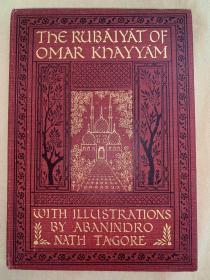 The Rubaiyat of Omar Khayyam 鲁拜集 Abanindro Nath Tagore插图