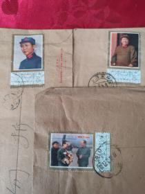 (实寄封)J21伟大的领袖和导师毛泽东主席逝世一周年(1976-1977)8分邮票三牧(封)合售