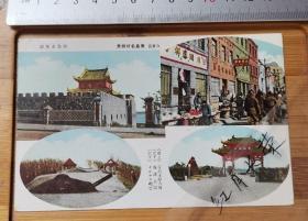 【收藏级】古董老明信片---日据时期---山东省青岛名所四景--日文-被带往日本1970年还使用过---带邮票印戳