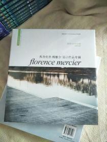 景观与时空间隔:弗洛伦思·梅歇尔设计作品专辑