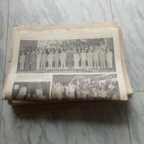 1963年人民日报5.3斤合售