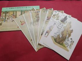 专94 1973年 汉宫春晓图古画邮票 原图卡 高雄首日戳