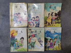 义务教育五年制小学教科书(实验本)语文课本六本