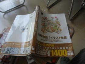 牧场物语全集-八-7牧物3大地全27作 日文原版 现货