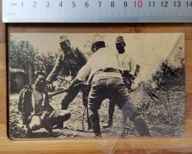 【收藏级】老明信片---抗战时期---日军暴行