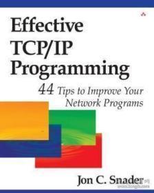 Effective Tcp/ip Programming-有效的Tcp/ip编程