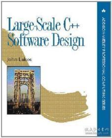 Large-scale C++ Software Design-大型C++软件设计