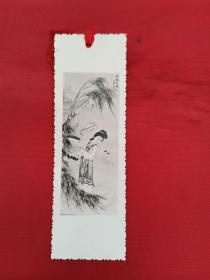 照片纸书签:宝钗扑蝶