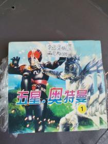 【动画片】五星 奥特曼 1-6  VCD6碟
