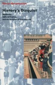 History's Disquiet-历史的不安